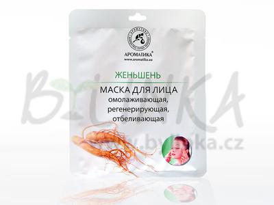 Biocelulózová látková maska na obličej – Rakytník