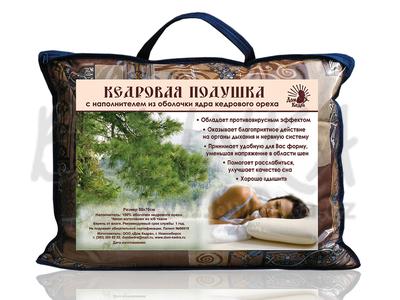Cedrový polštář Premium  50×50 cm
