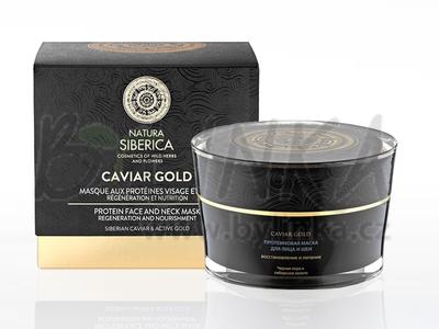 Caviar Gold – Proteinová maska na obličej a krk  50ml